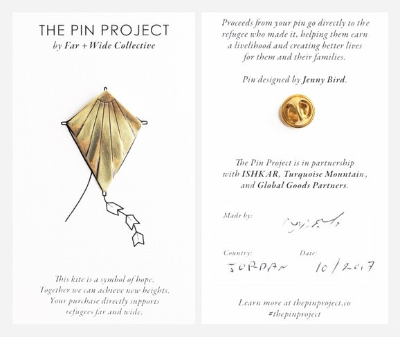 The Pin Project packaging
